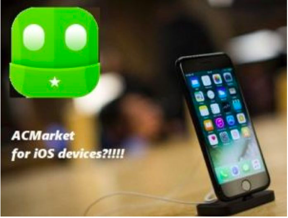 acmarket for ios